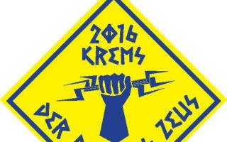 Patrullenwettkampf 2016 Krems